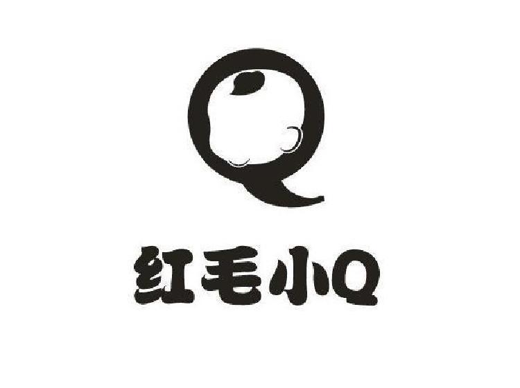 红毛小 Q商标转让