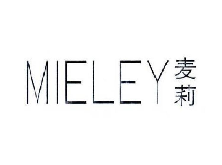 麦莉 MIELEY