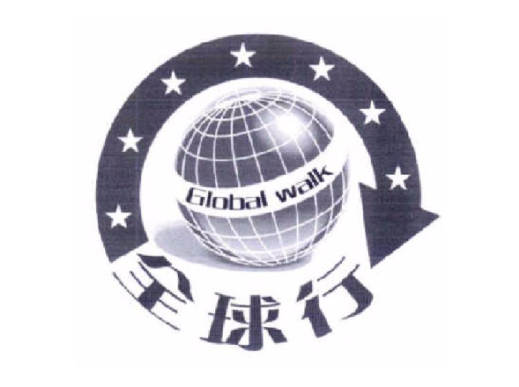 全球行 GLOBAL WALK