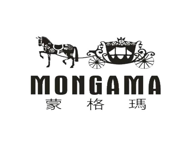 蒙格玛  MONGAMA