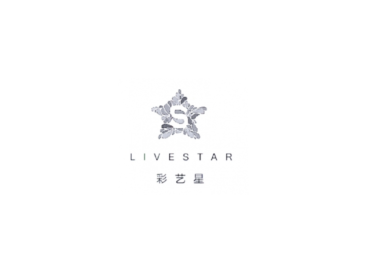 彩艺星 S LIVESTAR