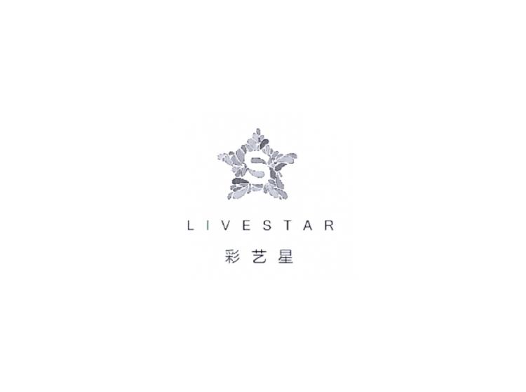 彩艺星 S LIVESTAR商标