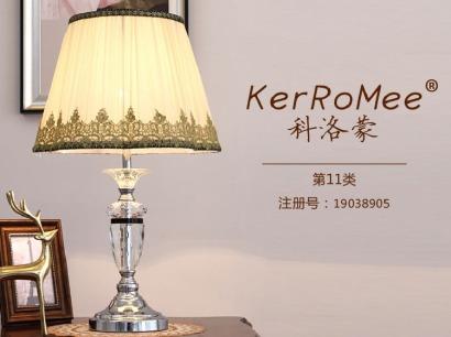 科洛蒙 KERROMEE商標轉讓