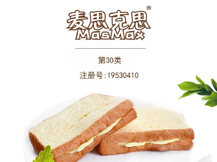 麦思克思 MASMAX商标