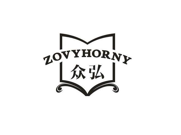 眾弘  ZOVYHORNY