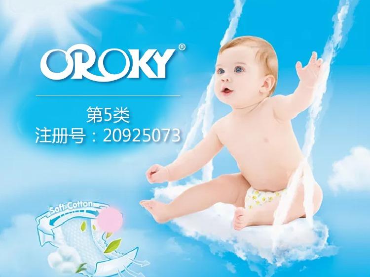 OROKY