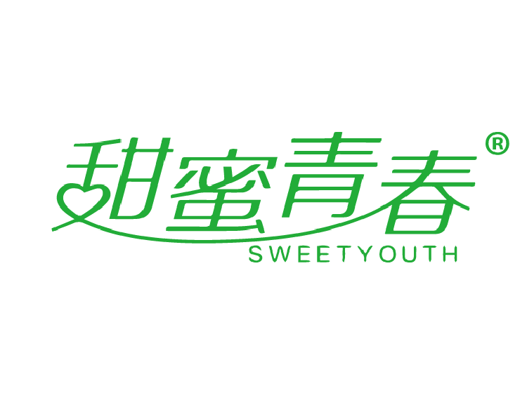 甜蜜青春  SWEETYOUTH