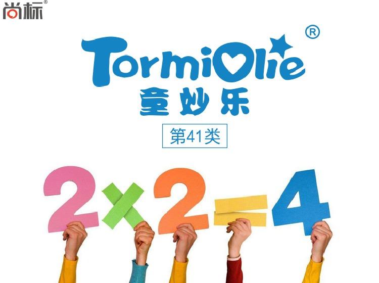 童妙乐 TORMIOLIE