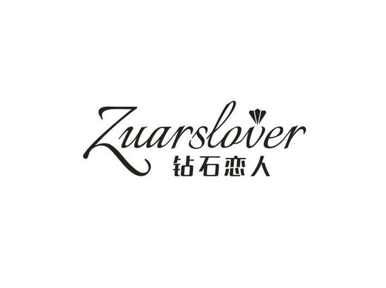 ZUARSLOVER 鉆石戀人