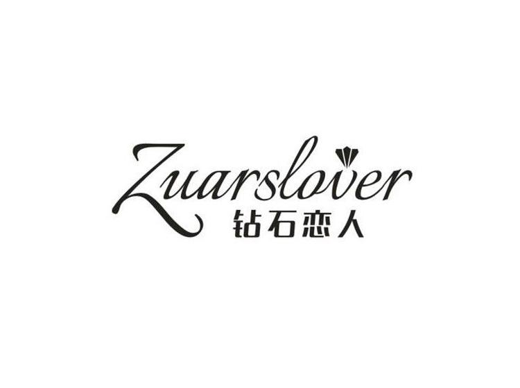ZUARSLOVER 钻石恋人