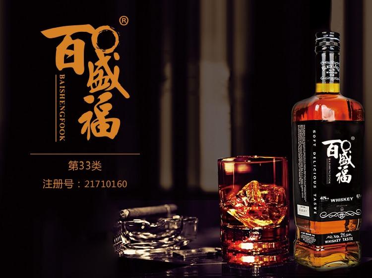 百盛福 BAI SHENG FOOK