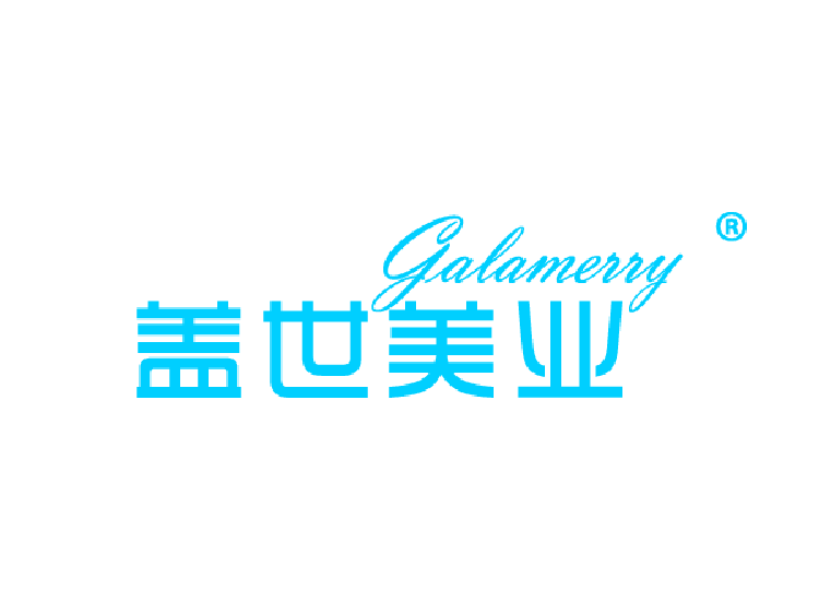 盖世美业 GALAMERRY