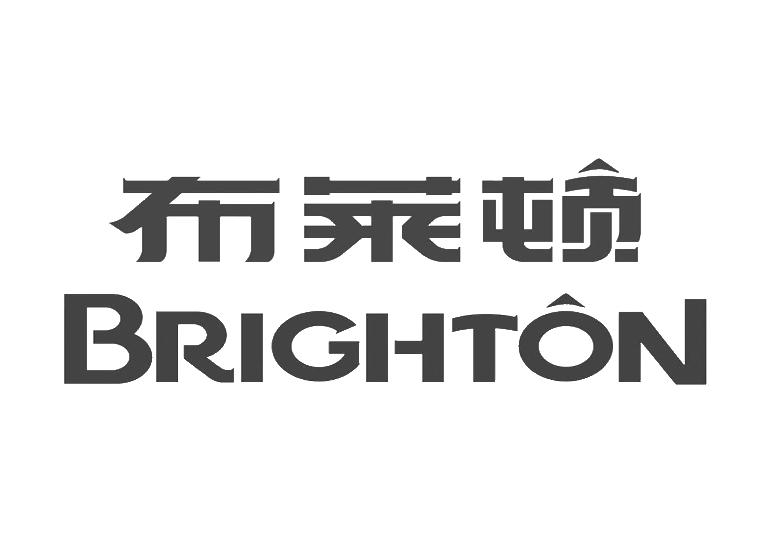 布莱顿 BRIGHTON