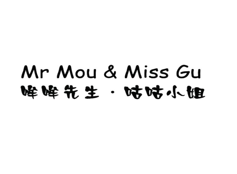 哞哞先生·咕咕小姐 MR MOU&MISS  GU