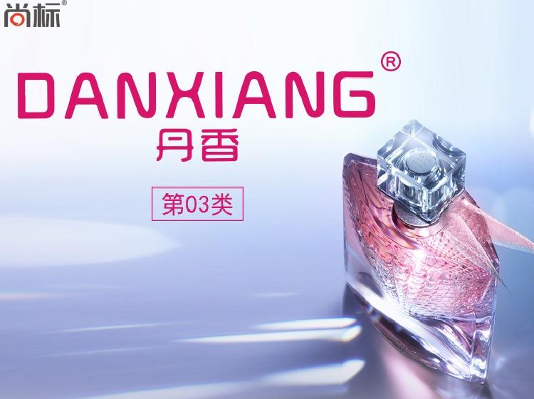 DANXIANG