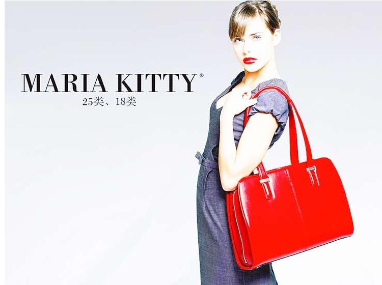 MARIA KITTY