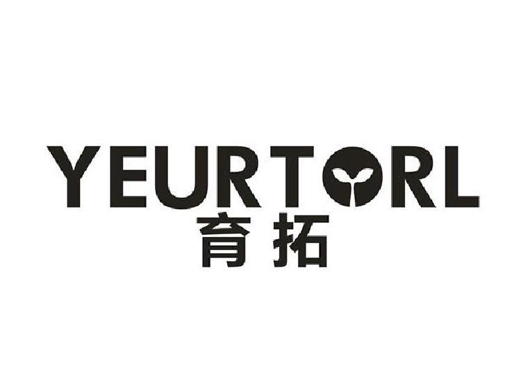 育拓 YEURTORL
