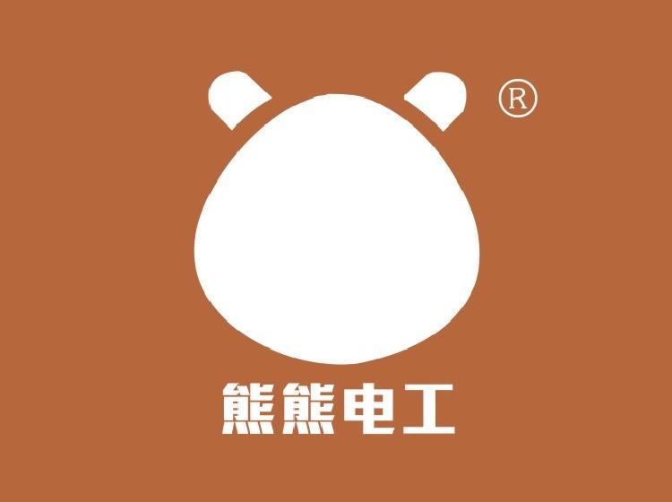 熊熊电工商标转让