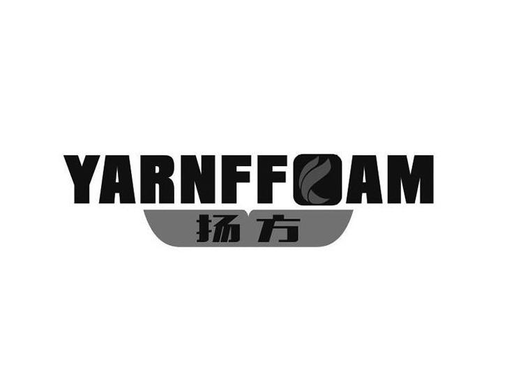 扬方 YARNFFOAM