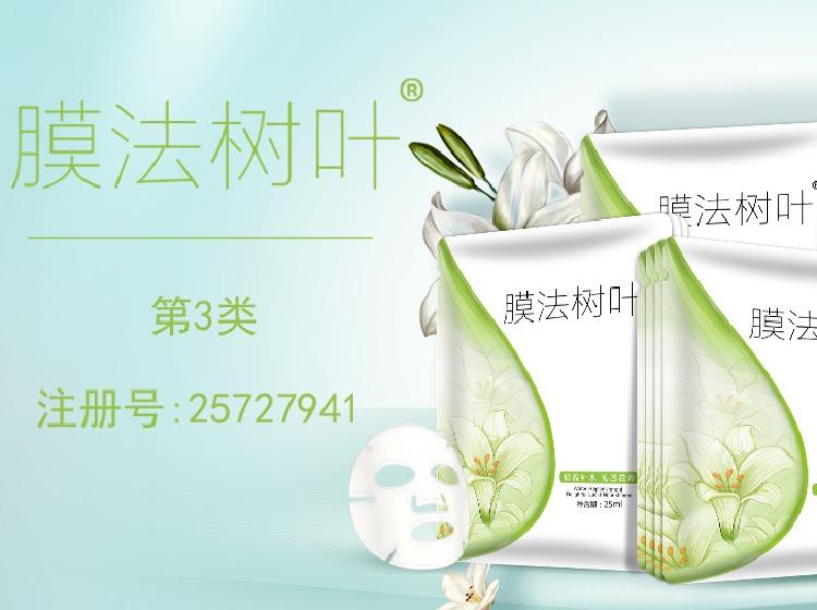 膜法树叶商标