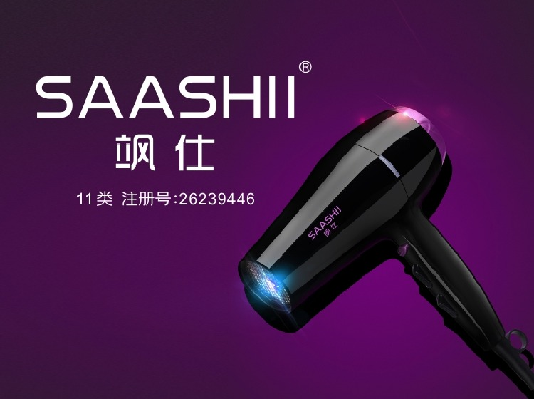 SAASHII 飒仕