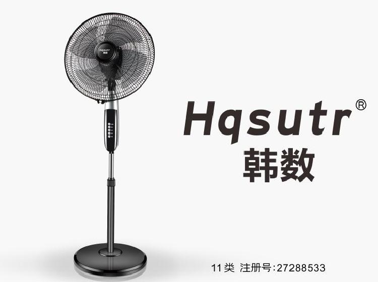 HQSUTR 韩数