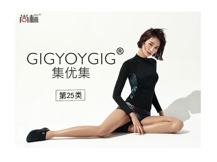 集优集 GIGYOYGIG
