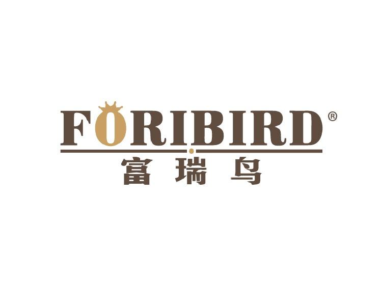 富瑞鸟 FORIBIRD