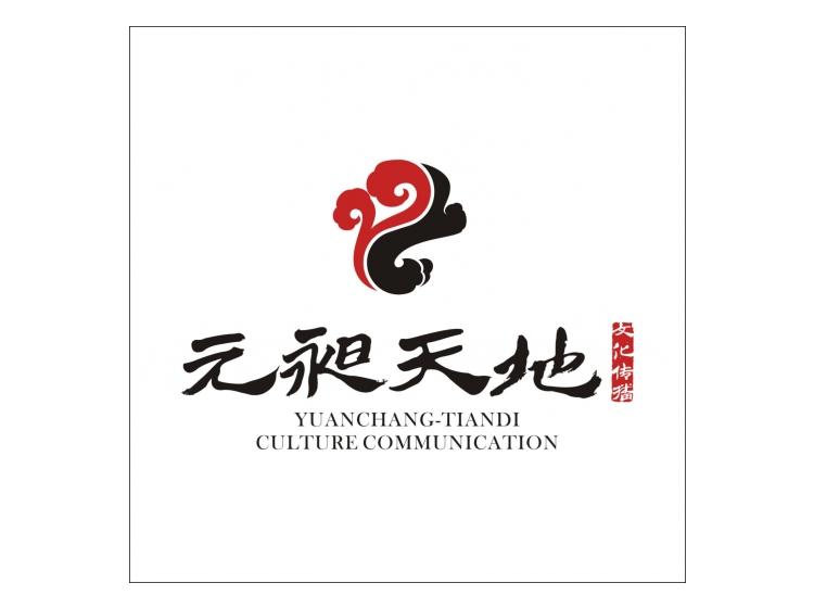 元昶天地文化传播 YUANCHANG-TIANDI CULTURE COMMUNICATION商标