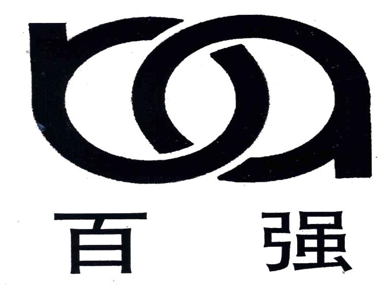 百强;BQ