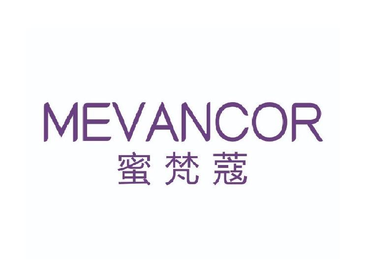 蜜梵蔻 MEVANCOR商标