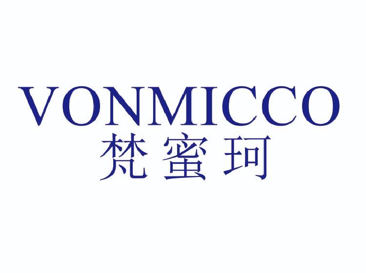 梵蜜珂 VONMICCO商标