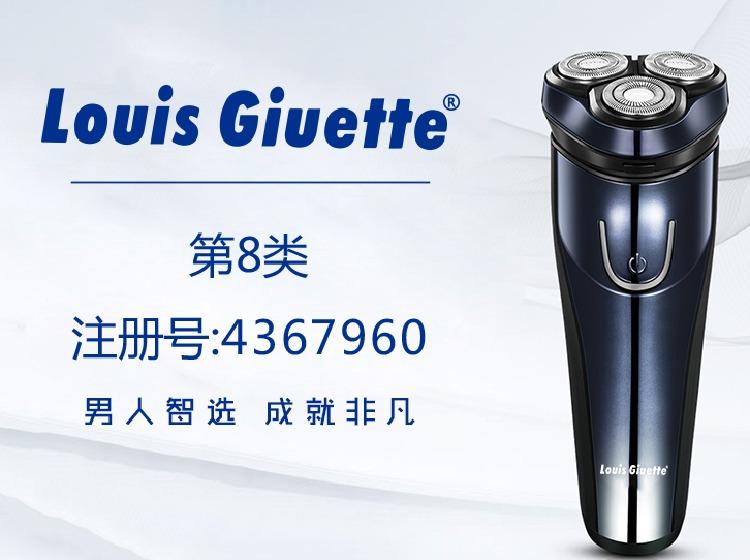 LOUIS GIUETTE