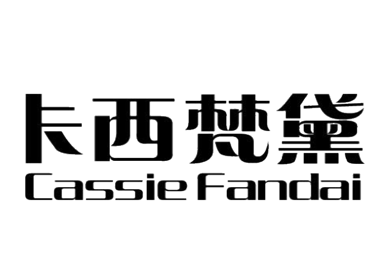 卡西梵黛 CASSIE FANDAI