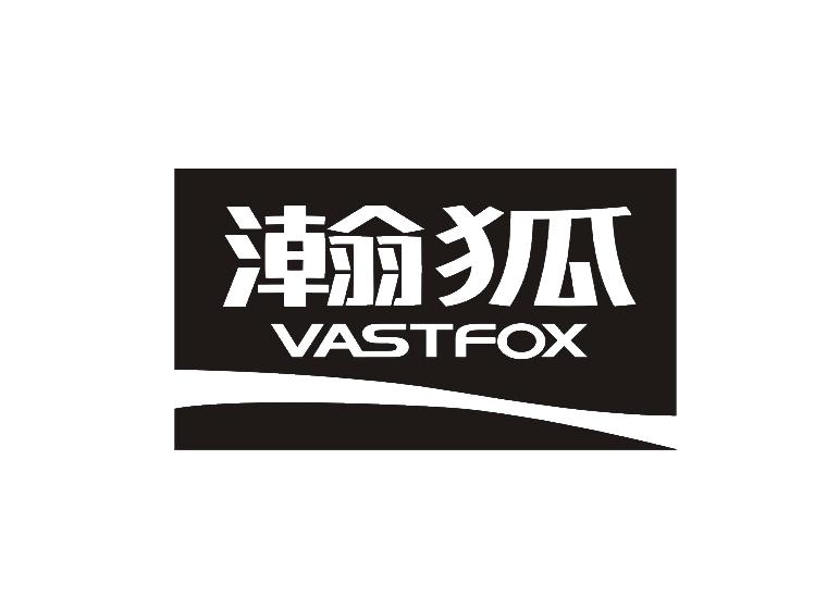瀚狐 VASTFOX