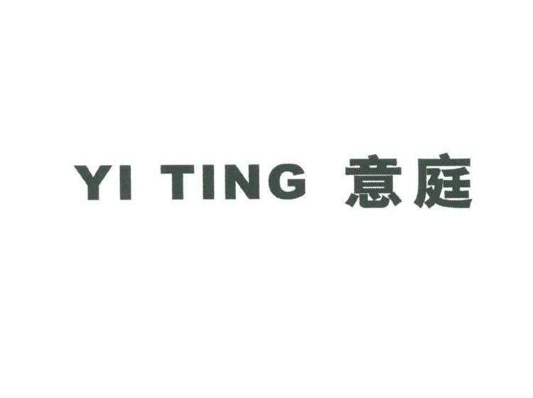 意庭;YI TING