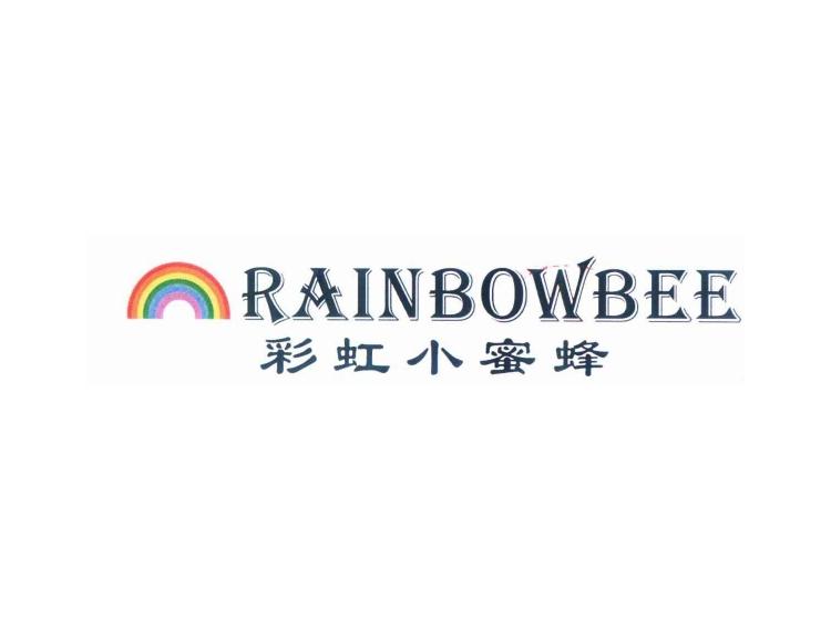 彩虹小蜜蜂 RAINBOWBEE
