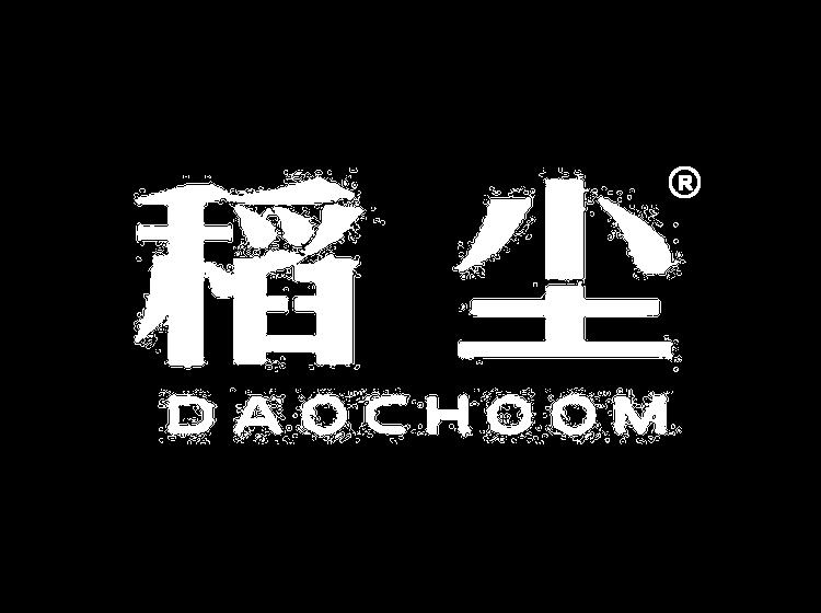 稻尘 DAOCHOOM