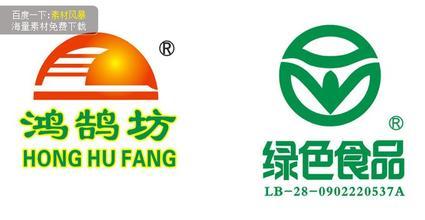 绿色食品商标