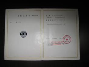 买卖商标找尚标-广州商标注册网