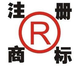 买卖商标找尚标-广州容大商标